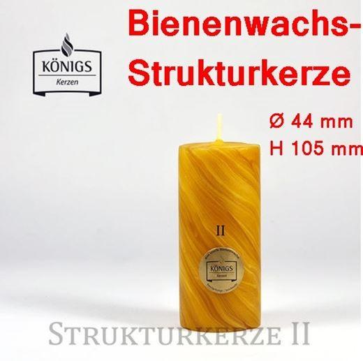 KOENIGS Bienenwachs-Strukturkerze 2