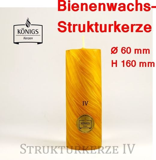 KOENIGS Bienenwachs-Strukturkerze 4
