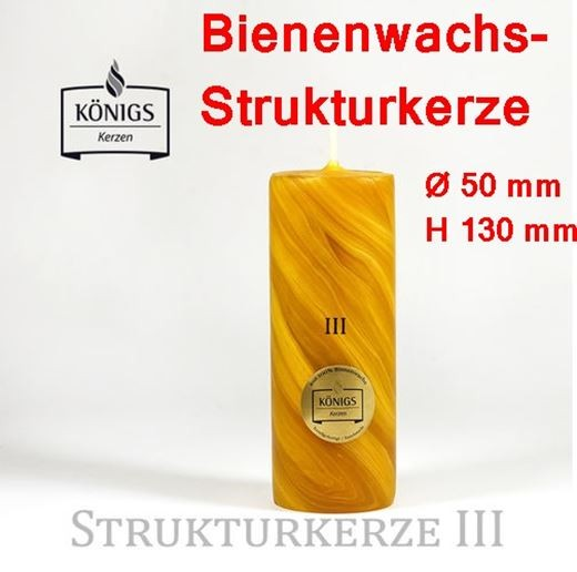 KOENIGS Bienenwachs-Strukturkerze 3