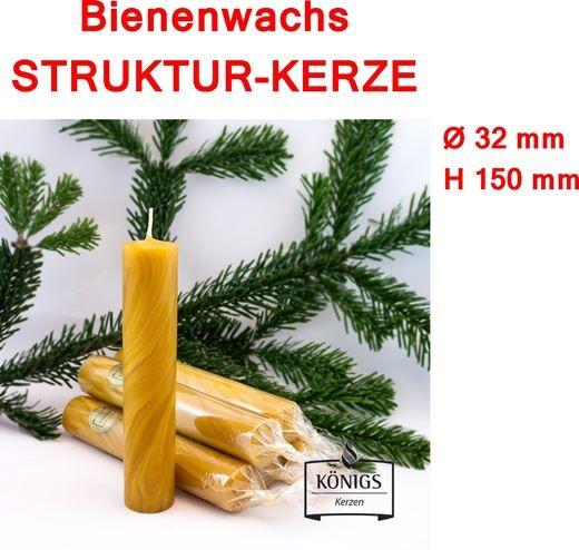 KOENIGS Bienenwachs-Strukturkerze schlank